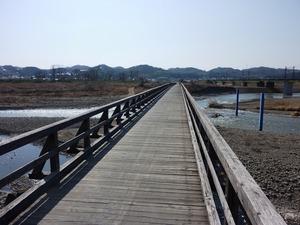 佐野橋 (1)
