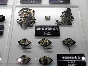 総社歴史資料館 (6)