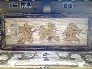 玉巌寺 (3)