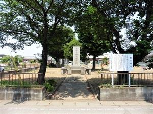 舞木城址(藤原秀郷の碑) (1)
