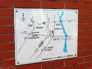 前橋ステーション跡 (4)