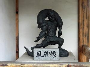 光栄寺 (4)