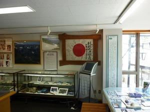 山岳資料館 (2)