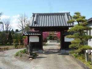 松岸寺 (2)