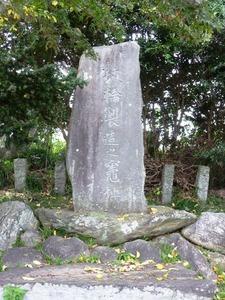 本郷埴輪窯跡 (5)