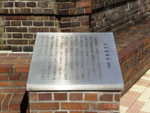 旧時報鐘楼 (2)