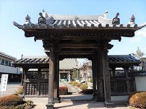 林倉寺 (2)