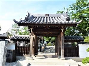 清浄院 (2)