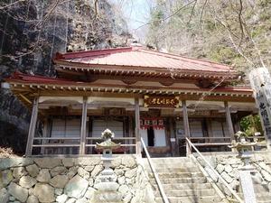 黒瀧山不動寺 (3)