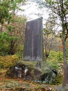 ベルツ記念碑