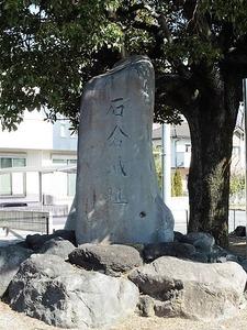 石倉城址 (4)