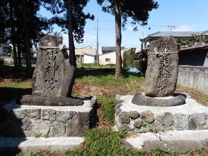 小出神社 (6)