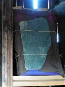 御堀地蔵堂の板碑 (3)