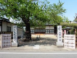 大雲寺 (1)