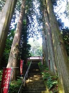 三嶋神社 (5)