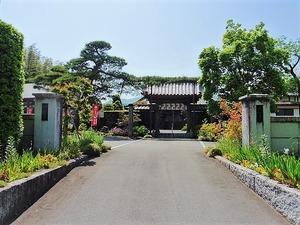 神宮寺 (1)