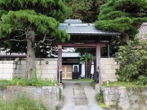 禅定院 (3)