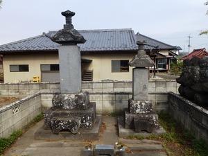 長興寺 (7)