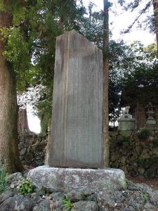 北下諏訪神社 (5)