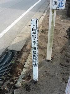 千本木神社 (5)