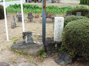 浦野神村の墓 (2)