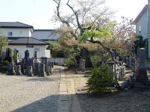 小栗又一の墓 (1)