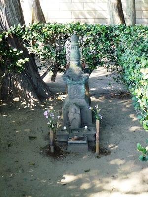 那波小太郎・小次郎の墓 (1)