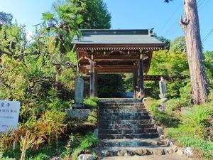 長泉寺 (3)