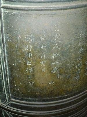 沼田市中央公民館 (4)