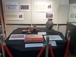 赤城歴史資料館 (3)