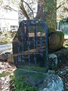 青梨子菅原神社 (12)