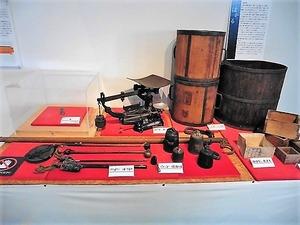 総社歴史資料館 (15)
