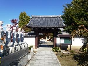 九品寺 (3)
