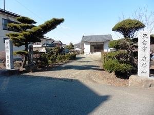 庭谷の五輪塔 (2)