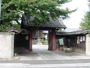 覚応寺 (1)