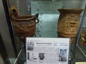 大間々博物館 (5)