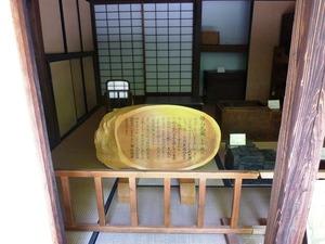 田山花袋旧居 (2)