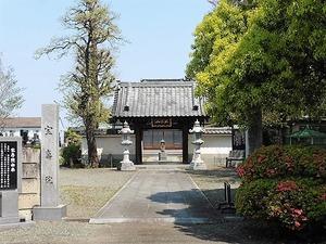 宝寿院 (1)