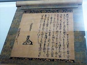 県立歴史博物館 (29)