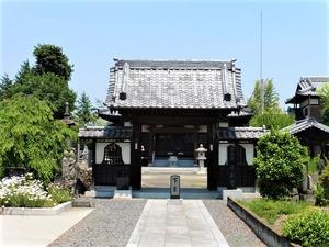 清岩寺 (2)