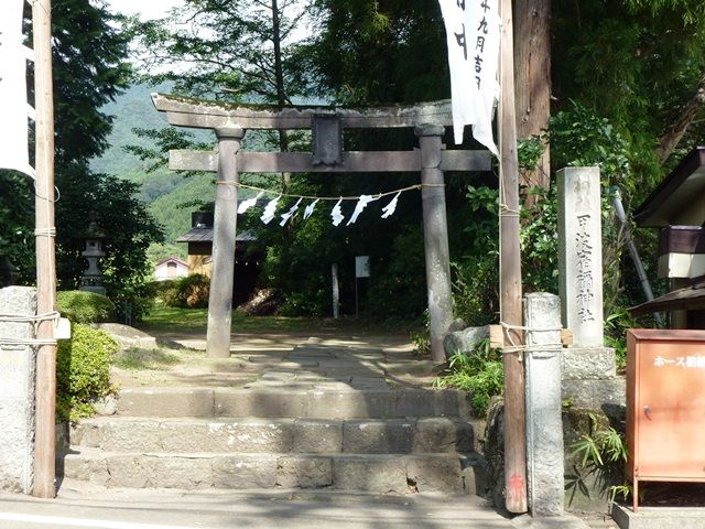 甲波宿禰神社 (東吾妻町)