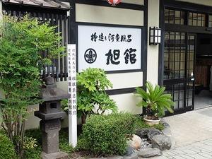 楫取素彦別邸跡 (4)