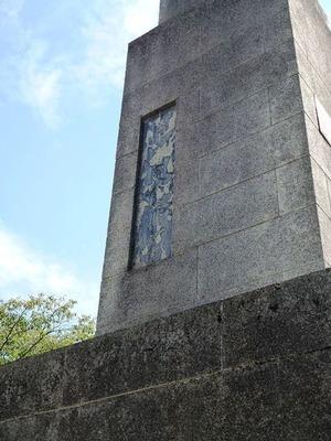 豊岡忠霊塔 (2)