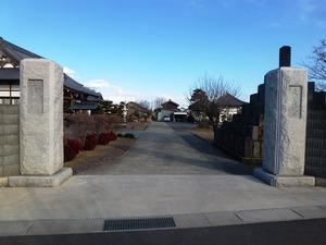 天人寺 (1)