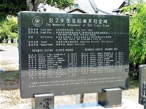 清岩寺 (8)