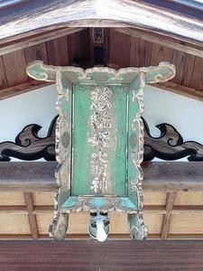 姥神社 (4)