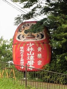 達磨寺 (3)