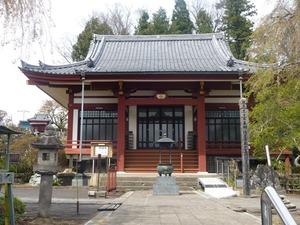 清見寺 (2)
