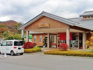 小野上温泉センター (2)