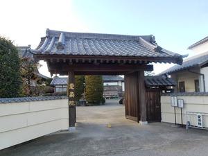 愛染院 (2)